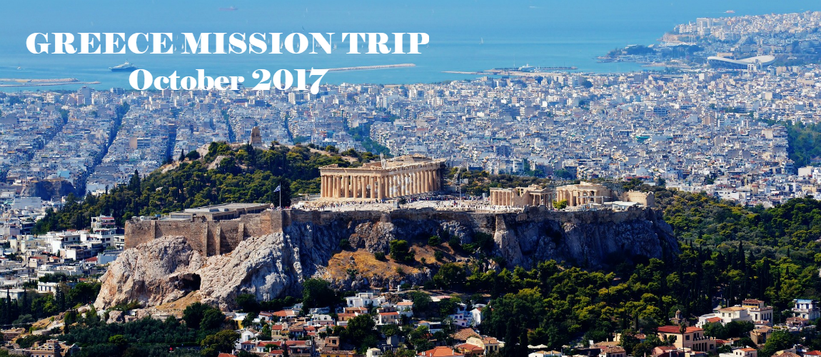 Greece Mission Trip October 2017