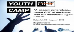 YouthCamp2018_1150x500
